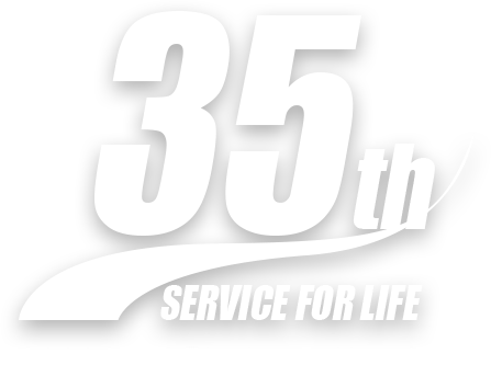 35周年 あなたの幸せな暮らしを、ものづくりで支えます